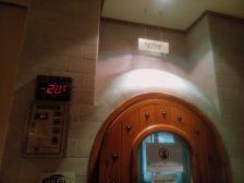lasema ice sauna2