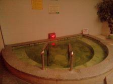 regular hot pool