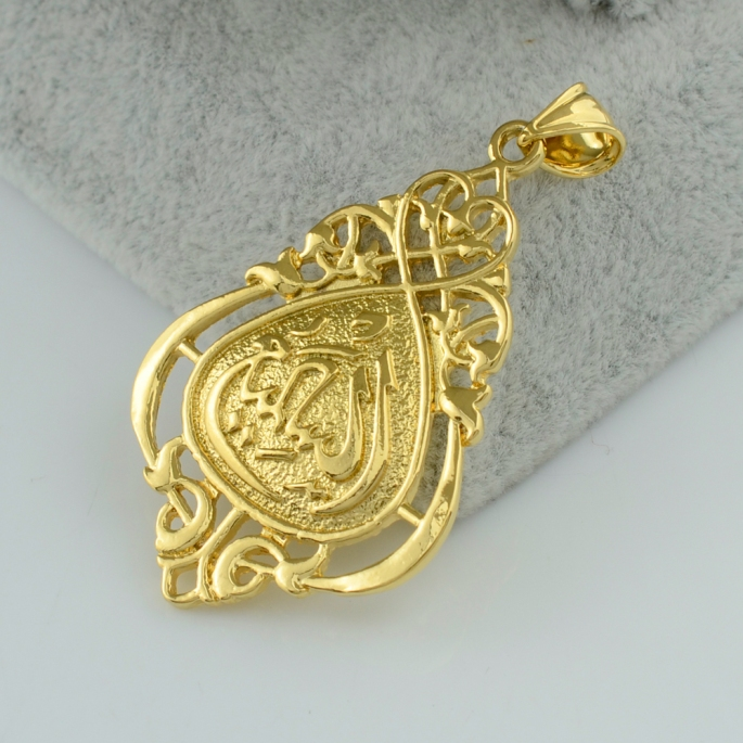 new-allah-pendant-necklace-muslim-islamic-arabic-jewelry-fashion-women-men-22k-gold-plated-middle-east